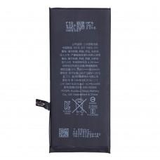 Аккумулятор iPhone 7 ORIG