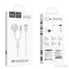 "USB кабель для Apple Watch + iPhone 5 ""HOCO U69""  1.2M"