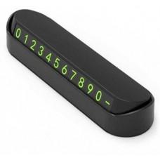 Замена парковочной автовизитки с номером телефона BYZ NC10